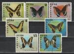 Бабочки, Куба 1972, 7 гаш. марок