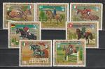 Олимпиада в Мюнхене, Конный Спорт, Экваториальная Гвинея 1972 год, 7 гашёных марок