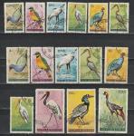Птицы, Бурунди 1965 год, 15 гашёных марок