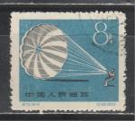Китай 1959, Парашютист, 1 гаш. марка