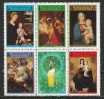Антигуа 1973 г, Живопись, Рождество, 5 марок +купон. ЛИСТ