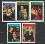 Антигуа 1973 г, Живопись, Рождество, 5 марок