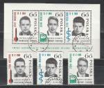Польша 1964 год, Космонавты, Восход, 3 гашёные марки + блок.