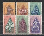 Танцы, Микронезия 1962, 6 марок