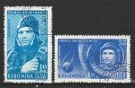 Ю. Гагарин, Румыния 1961 год, 2  гашёные марки