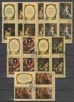 СССР 1974 г, Зарубежная Живопись, 6 гаш. квартблоков с овальными купонами