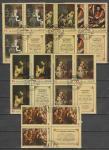 СССР 1974 г, Зарубежная Живопись, 6 гаш. квартблоков с прямоугольными купонами