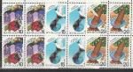 СССР 1990 год, Сохраним Природу, 3 квартблока
