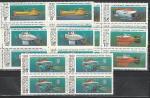 СССР 1990 г, Подводные Аппараты, 5 квартблоков