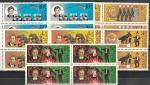 СССР 1989, Советский Цирк, 5 квартблоков
