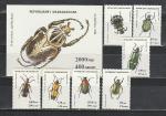 Мадагаскар 1994 г, Жуки, 7 марок и блок. (Н