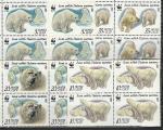 СССР 1987 г, Белые Медведи, 4 квартблока.