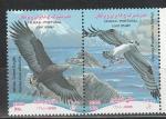 Иран 2009 г, Птицы, Орлы, пара марок. (н