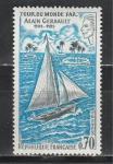 Франция 1970 год. Парусник. 1 марка