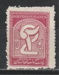 Цифры, Двойка, Афганистан 1931 г, 1 марка