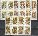 СССР 1986, Ядовитые Грибы, 5 квартблоков