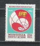 Монголия 1988 год. 30 лет Международному журналу ПРОБЛЕМЫ МИРА И СОЦИАЛИЗМА. 1 марка.
