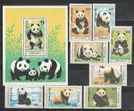 Фауна, Панда, Монголия 1990, 7 марок +  блок