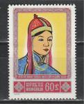 Монголия 1975 год, Международный Женский Год, 1 марка.