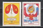 Монголия 1979 год, 40 лет Сражения на Халхин-Голе, 2 марки. Наклейки