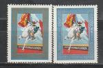 40 лет МНР, Монголия 1964 год, 2 марки (25,50