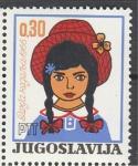 Неделя Ребенка, Югославия 1966, 1 марка
