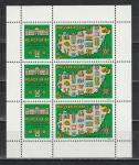 Агрофил 82, Венгрия 1982, малый лист
