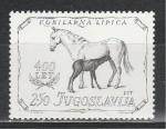 Югославия 1980 г, Лошадь с Жеребенком, 1 марка.