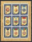 Награды, Азербайджан 2011, лист
