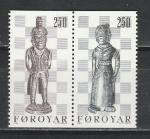 Фареры 1983 г, Шахматные Фигуры, пара марок