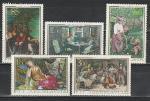 Югославия 1967 г, Живопись Югославских Художников, 5 марок.
