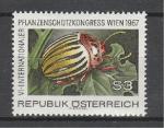 Австрия 1967 год. Конгресс защиты растений. Картофельный жук. 1 марка.