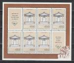Филвыставка в Ереване, Армения 1993 год, малый лист. (027,13)