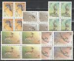 СССР 1985, Фауна Красной Книги, 5 квартблоков