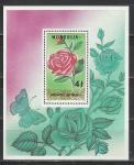 Розы, Монглия 1988, блок