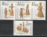 Соломенные Фигурки, Беларусь 1993 г, 4 марки