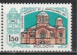 Пантелеймоновская Церковь, Молдавия 1992 год, 1 марка