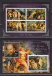Бенин 2013 год. Эротическая живопись. Питер Пауль Рубенс. Малый лист + блок.