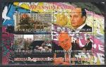 М.  С.  Горбачев, ЦАР 2011 год, малый лист.  80 лет со дня рождения