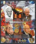 А. Сахаров, ЦАР 2011 г, малый лист. БЕЗ ЗУБЦОВ