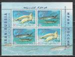Иран 2003 год, Совместный Выпуск, Фауна Каспийского Моря, блок