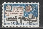 "Франция 1965 г, 100 лет ""UIT"", 1 марка"