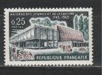 Франция 1965 год, Дом Культуры, 1 марка