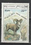 Афганистан 1981 год, Архар, 1 марка