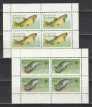 ГДР 1987 г, Рыбы, 2 малых листа
