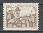 Шахтер, КНДР 1961 год, 1 гашёная марка