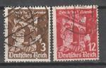 Рейх 1935 год. Годовщина марша в Фельдхеррнхалле. 2 гашёных марки.