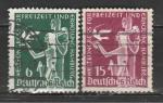 Рейх 1936 год. Международный конгресс в Гамбурге. 2 гашеных марки
