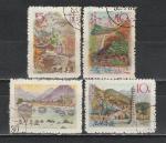 Ландшафты,  Горы. Мост.  КНДР 1963 год, 4 гашёные марки