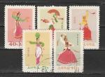 Национальные Танцы, КНДР 1966 год, 5 гашёных марок
